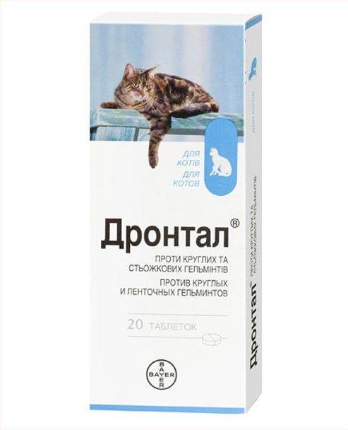 Дронтал (Drontal) для котов 8 таблеток (Bayer)