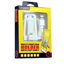 USB кабель-DockStation Lonsmax Lightning flat 1m White