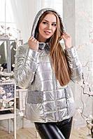 Куртка женская демисезонная В-1111 Фольга, фото 1