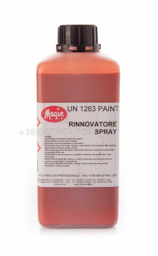 Краска пигментная покрывная Rinnovatore Spray 1л