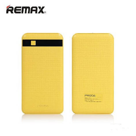 Power Bank Proda MG Series PPP-9 Power Box 12000mAh yellow, фото 2