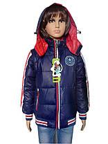 Куртка со съёмными рукавами 4-8 лет, фото 2