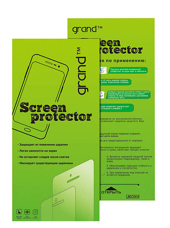 Защитная пленка GRAND for Nokia 630, фото 2