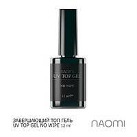 Завершающий топ гель без липкого слоя Naomi - UV Top Gel No wipe 12 мл