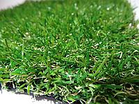 4м Декоративная трава для газона Grass DES 20мм, фото 1