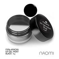 Гель краска Naomi UV Gel Paint Black (Черная)