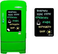 Магнитная доска на холодильник. Сова, Кот, Собака, Чат, Сердце