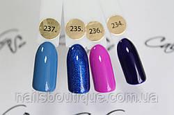 Гель лак Calipso №234 (темно-синий с микроблеском), 9мл