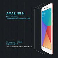 Защитное стекло Nillkin Xiaomi Redmi Note 5A (Amazing H) (Сяоми Ксиаоми Редми Ноут Ноте 5А)