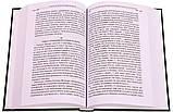 Избранные письма. Святитель Игнатий (Брянчанинов). Составил проф. А.И. Осипов, фото 2