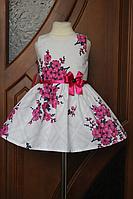 Летнее платье (код 041)