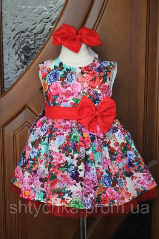 """Нарядное платье на девочку """"Яркий праздник"""""""