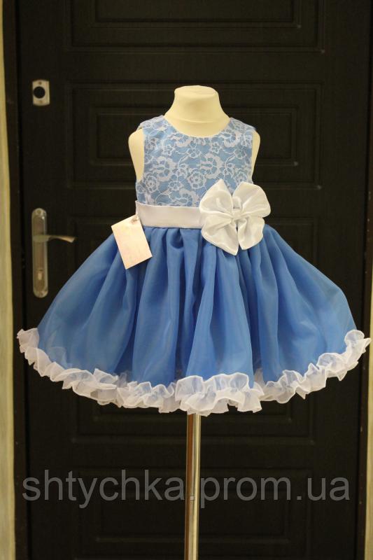 """Нарядное платье """"Феерия"""" темно голубое с белыми рюшиками"""