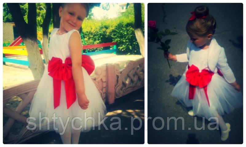 """Пышное, нарядное платье на девочку """"Блюз"""" с красным поясом и бантом."""