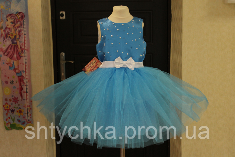 "Супер пышное платье ""Голубая Жемчужина"""