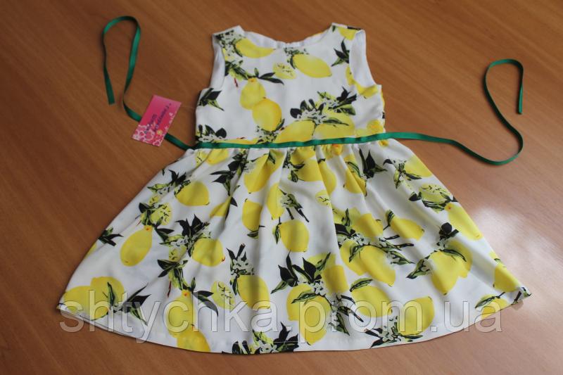 """Повседневно - нарядное платье """"Гламурные лимончики"""""""