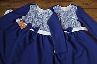 """Повседневно - нарядное платье """" Синяя фантазия"""""""