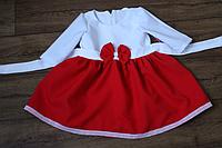 """Повседневно - нарядное платье на девочку """" Амелия бело - красное"""""""