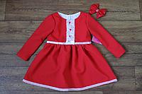 """Повседневно - нарядное платье на девочку """" Красное с пуговичками"""""""