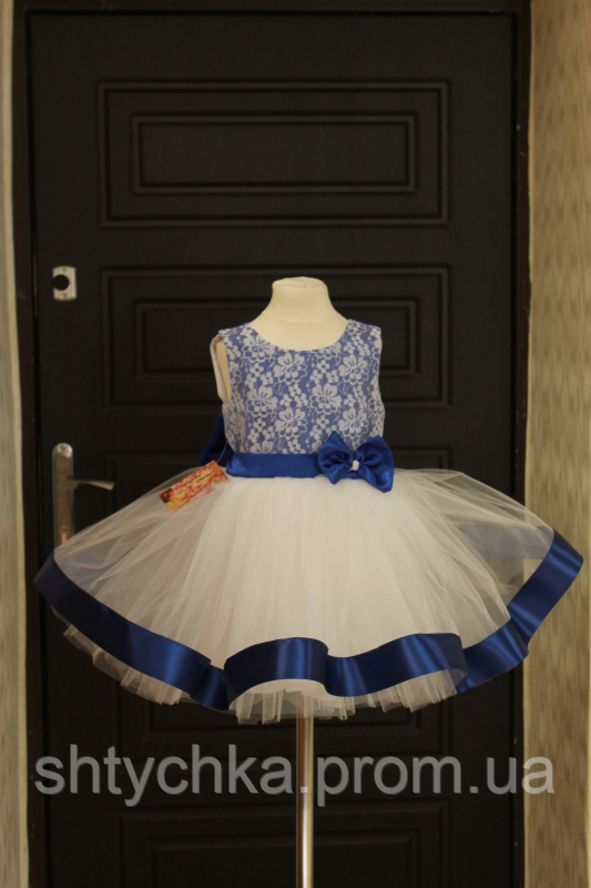 """Пышное нарядное платье на девочку """"Мечта"""" в синем цвете"""