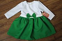 """Повседневно - нарядное платье на девочку """" Амелия бело - зеленое"""""""