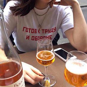 Футболка Гоша Рубчинский женская. Готов к Труду и Обороне, фото 2