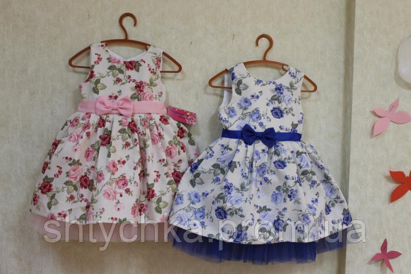 """Нарядное платье """" Цветочная радость"""" розовая и синяя"""
