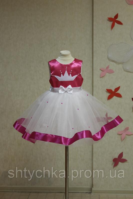 """Нарядное платье """"Корона"""""""