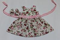 """Повседневно - нарядное платье """"Цветочная радость розовая"""" - летнее"""