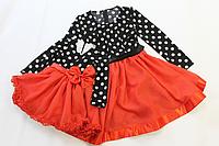 """Нарядное платье на маму и доченьку в стиле Фэмели Лук """"Кармелита"""""""