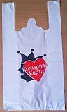 Пакеты майка с логотипом, фото 4