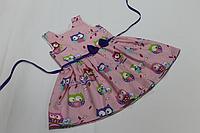 """Повседневно - нарядное платье на девочку """"Совы на розовом фоне"""""""