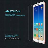 Защитное стекло Nillkin Xiaomi Redmi 5 Plus (Amazing H) (Сяоми Ксиаоми Редми 5 Плюс)