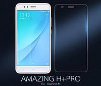 Стекло Nillkin Xiaomi Mi A1 (H+ PRO 0.2mm) (Сяоми Ксиаоми Ми А1)