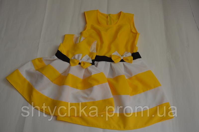 """Повседневно - нарядные платья на маму и доченьку в стиле Фемели лук """"Бело - желтая полоска"""""""