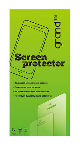 Защитная пленка GRAND for Nokia 225 матовая, фото 2