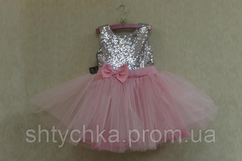 """Нарядное платье на девочку """" Серебренные пайетки  с светло розовым низом"""