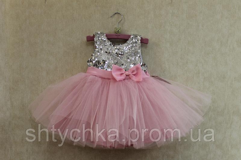 """Нарядное платье на девочку """" Серебренные пайетки  с светло розовым низом 2"""