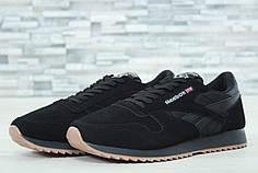 Мужские кроссовки Reebok черно-серые топ реплика