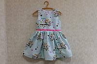 """Повседневно - нарядное платье на девочку """"Совушки"""" (расцветка № 2)  на мятном фоне"""