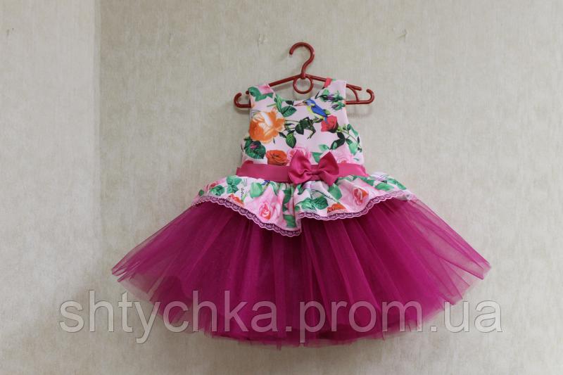 """Нарядное платье на девочку """"Гламурная радость"""" с малиновым фатином"""