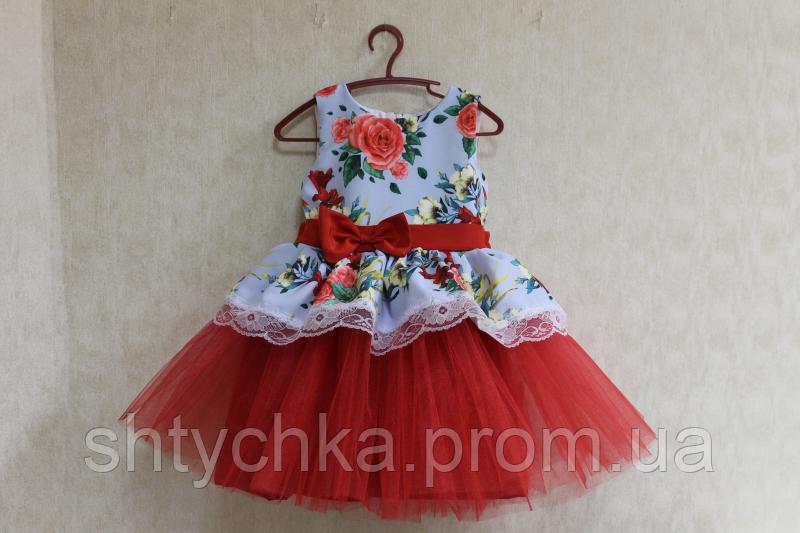 """Нарядное платье на девочку """"Гламурная радость"""" с красным фатином"""