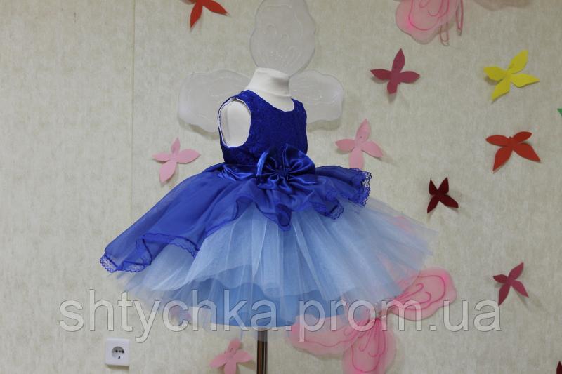 """Нарядное платье """"Мармеладка - омбре"""" сине - голубая"""