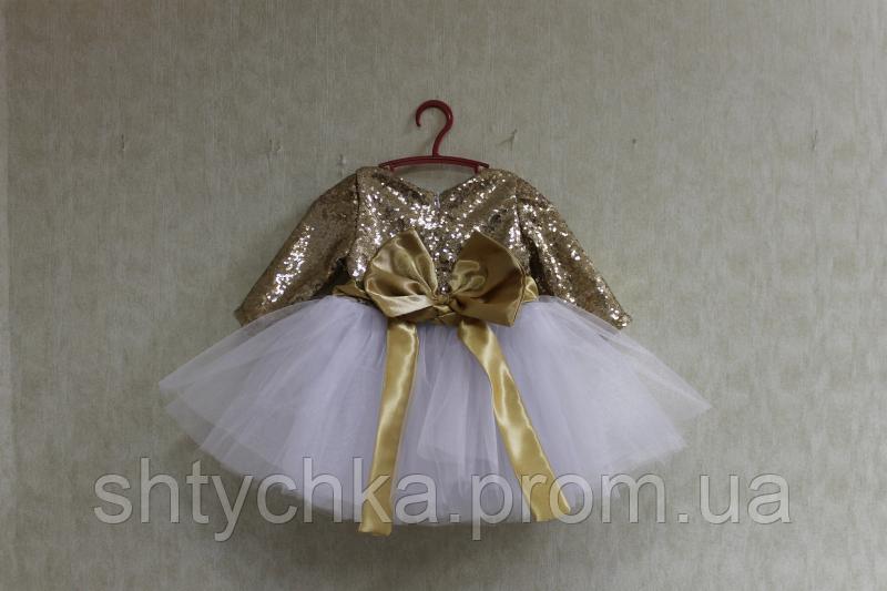 """Нарядное платье на девочку """"Золотые пайетки  с белым низом"""""""