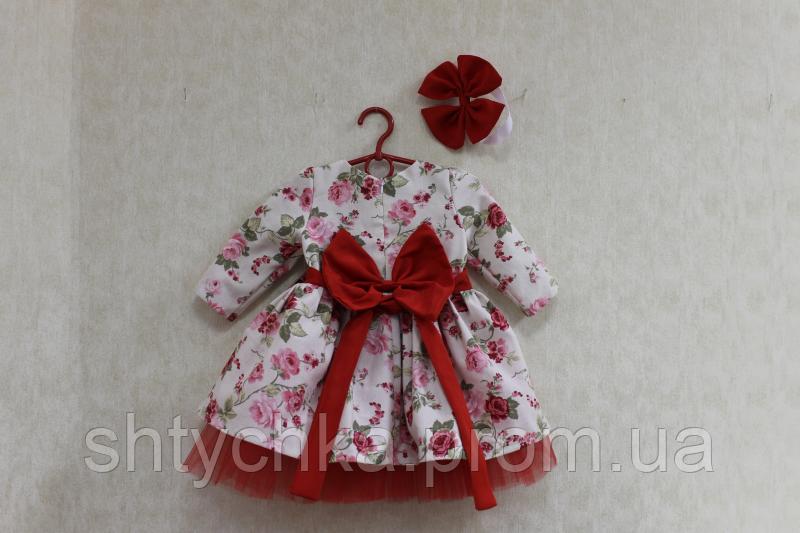 """Нарядное платье на девочку """"Цветочная радость"""" с рукавами, красным фатином и бантом сзади"""