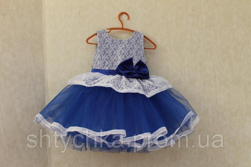 """Нарядное платье на девочку """"Карамелька"""" в синем цвете"""