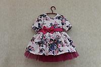 """Нарядное платье на девочку с рукавами """"Прованс"""" малиновым поясом и бантом"""