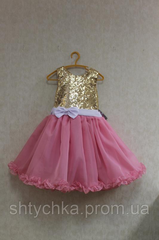 """Нарядное платье на девочку """"золотые пайетки с розовыми рюшиками"""""""