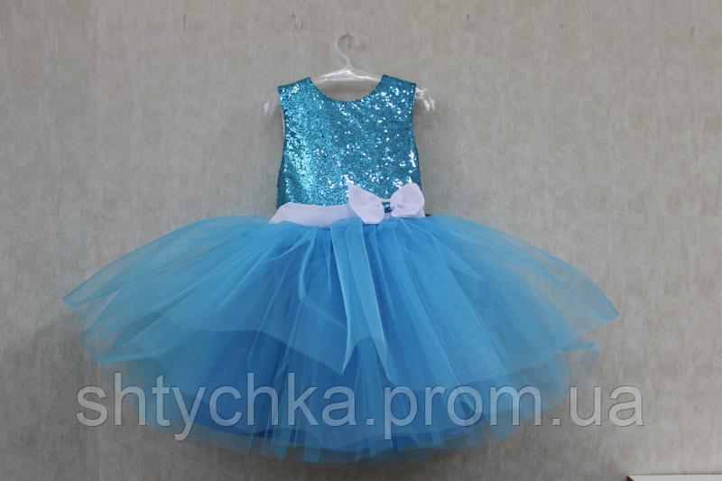 """Нарядное платье на девочку """" Голубые пайетки  с голубым низом"""
