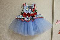 """Нарядное платье на девочку """"Гламурная радость"""" с голубым фатином и голубым верхом"""